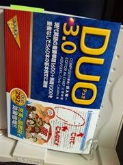 DUOの単語帳