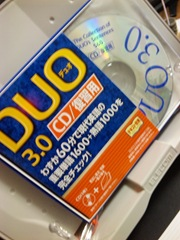 DUO復習用CD